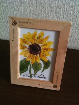 ひまわりの絵-安心1,000円サロン 風水日記